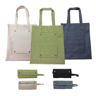 HEMP FOLDABLE BAG without Base_PB1118950R